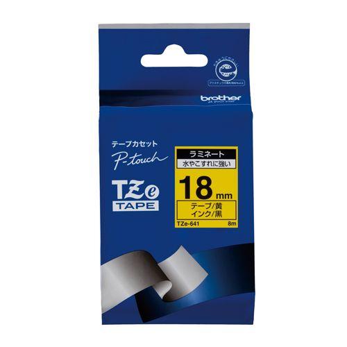 ブラザー ピータッチテープ18mm 黄 黒文字  TZE-641