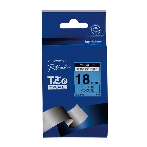 ブラザー ピータッチテープ18mm 青 黒文字  TZE-541