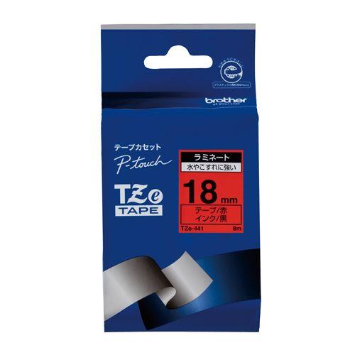 ブラザー ピータッチテープ18mm 赤 黒文字  TZE-441