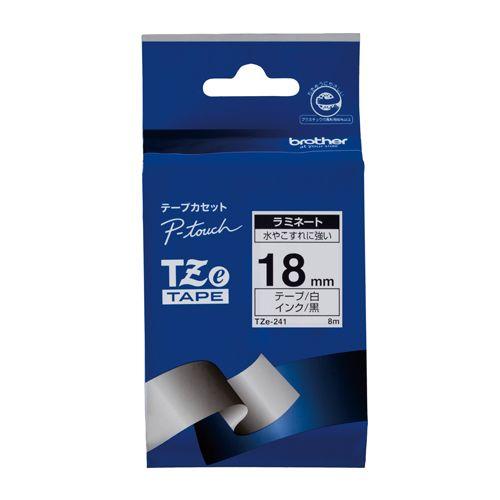 ブラザー ピータッチテープ18mm 白 黒文字  TZE-241