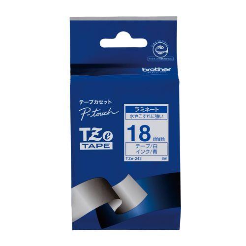 ブラザー ピータッチテープ18mm 白 青文字  TZE-243
