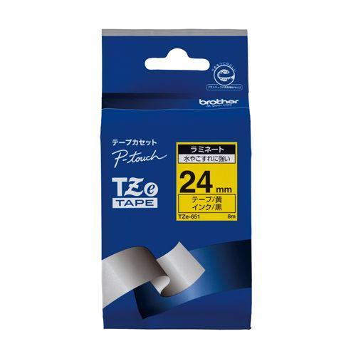 ブラザー ピータッチテープ24mm 黄 黒文字  TZE-651