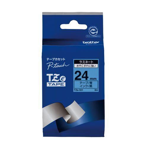 ブラザー ピータッチテープ24mm 青 黒文字  TZE-551