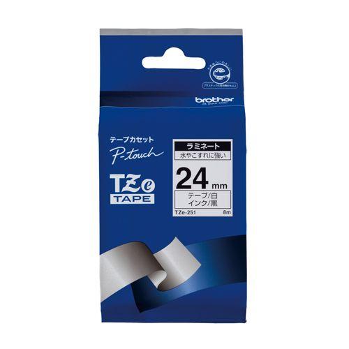 ブラザー ピータッチテープ24mm 白 黒文字  TZE-251