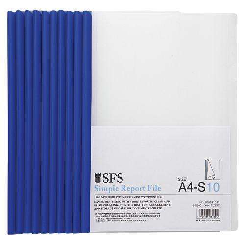 レポートファイル S ブルー  109991091