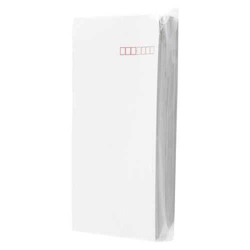 ハーフ99透けない白封筒100枚長3 〒   31480