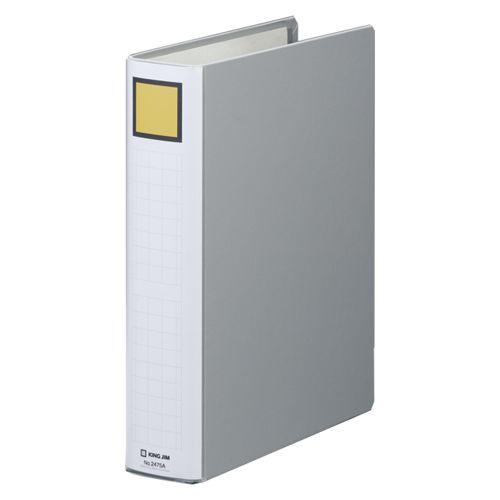 キングファイルSDDE A4S グレー (2475A)