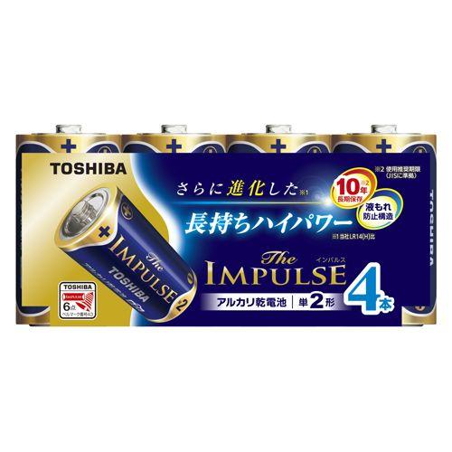 東芝 アルカリ電池ザ・インパルス 単二4本P   LR14HS 4MP