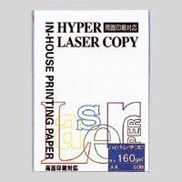 ハイパーレーザーコピー A4 160g (HP102)