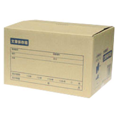 文書保存箱   HZB1A4