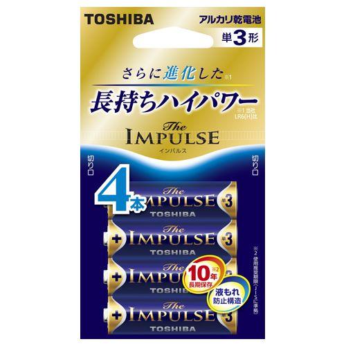 東芝 アルカリ電池ザ・インパルス 単三4本EC   LR6HS 4EC