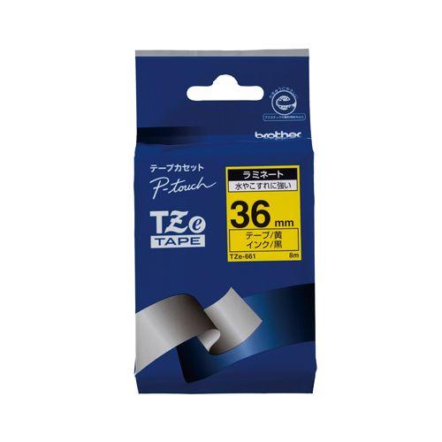 ブラザー ピータッチテープ36mm 黄 黒文字  TZE-661
