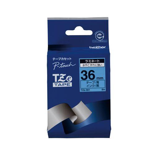 ブラザー ピータッチテープ36mm 青 黒文字  TZE-561