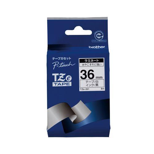 ブラザー ピータッチテープ36mm 白 黒文字  TZE-261