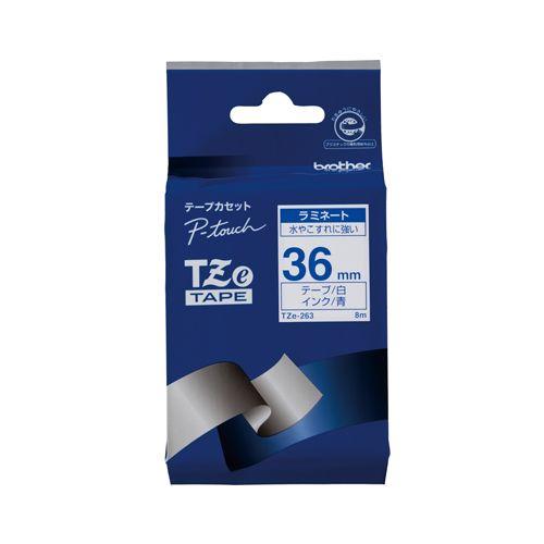ブラザー ピータッチテープ36mm 白 青文字  TZE-263