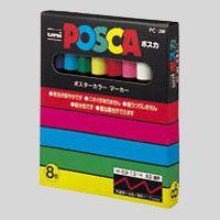 三菱鉛筆 ポスカ PC-3M 8色セット 黒,赤,青,緑,黄,桃,水色,白  PC3M8C