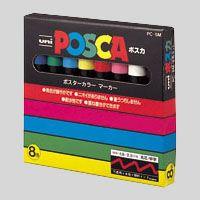 三菱鉛筆 ポスカ PC-5M 8色セット 黒,赤,青,緑,黄,桃,水色,白  PC5M8C