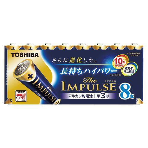 東芝 アルカリ電池ザ・インパルス 単三8本P   LR6HS 8MP