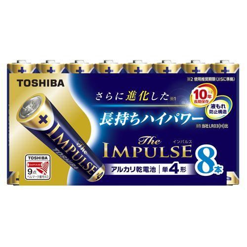 東芝 アルカリ電池ザ・インパルス 単四8本P   LR03HS 8MP