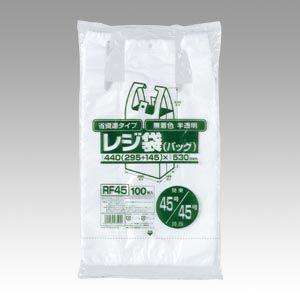 レジ袋省資源 (100枚入) 無着色半透明 (RF45)