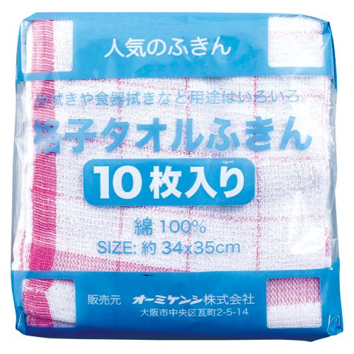 格子タオルふきん10枚セット 5色アソート  805