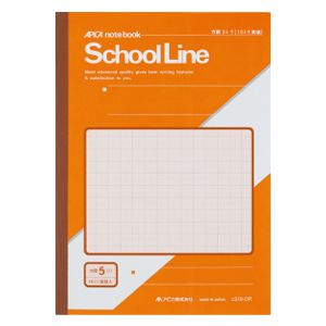 スクールライン 橙  LS10-OR 10 冊