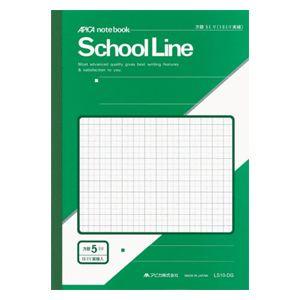 スクールライン ディープグリーン 青緑  LS10DG 10 冊