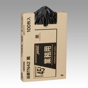 ジャパックス メタロセン配合ポリ袋45L黒 100枚   TN42
