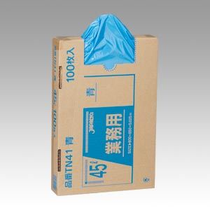 ジャパックス メタロセン配合ポリ袋45L青 100枚   TN41
