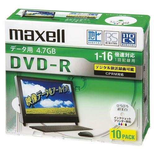 マクセル データ用DVD-R テレパソ用   DRD47WPD.10S