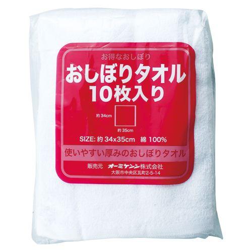 おしぼりタオル10枚セット (8211)