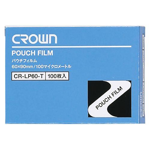 パウチフィルム 一般カード用 (CR-LP60-T)