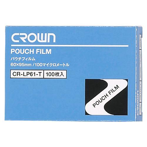 パウチフィルム 名刺用 (CR-LP61-T)