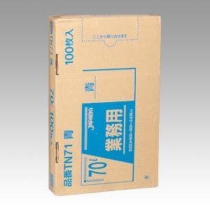 ジャパックス メタロセン配合ポリ袋70L青 100枚   TN71