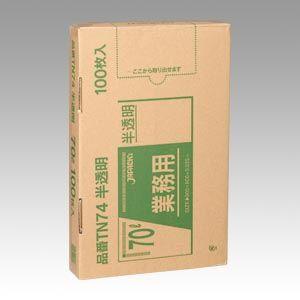 ジャパックス メタロセン配合ポリ袋70L半透明100枚   TN74