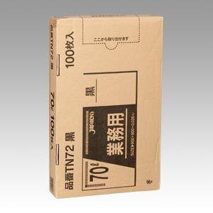 ジャパックス メタロセン配合ポリ袋70L黒 100枚   TN72