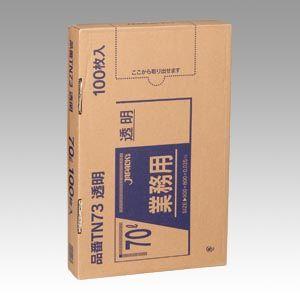 ジャパックス メタロセン配合ポリ袋70L透明 100枚   TN73