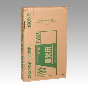 ジャパックス メタロセン配合ポリ袋90L半透明100枚   TN94
