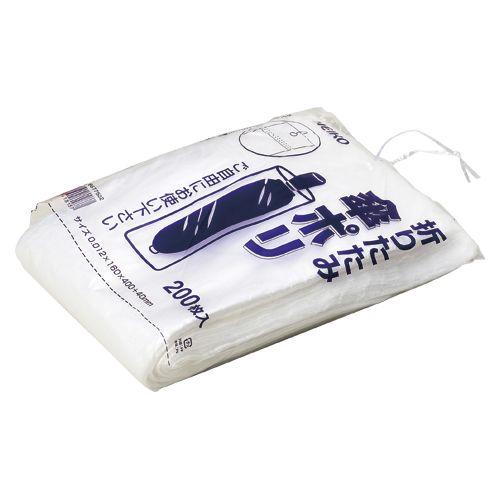 シモジマ 折りたたみ傘ポリ(200枚パックX5袋)   6677502