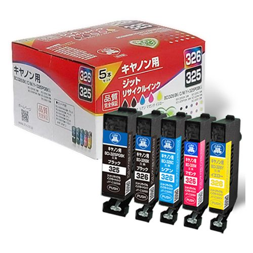 JITBCI-326325/5MP互 5色パック (JIT-C3253265P)