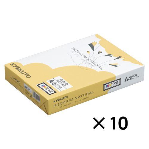 プレミアムナチュラルA4 コピー用紙 (PPCA410) 10冊