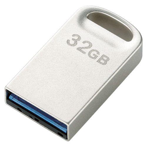 エレコム USBフラッシュ 32GB 超小型USB   MF-SU332GSV