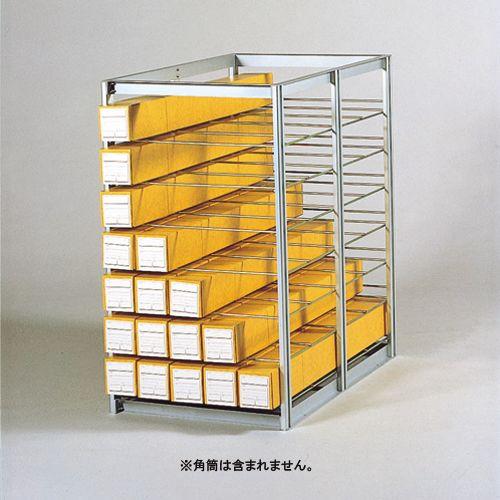 図面筒整理棚K-90用 (90)