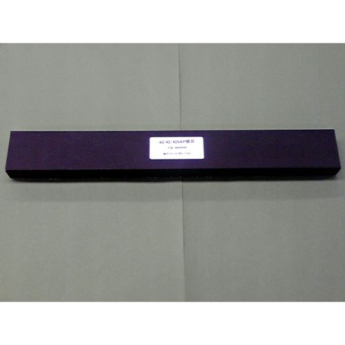 強力裁断機替刃セット MC-425AP用   MC-425AP