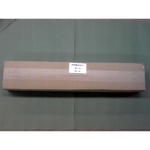 【送料無料】マイツ 強力裁断機替刃セットCE-48用   CE-48AP/95  文具・事務用品文具・OA機器
