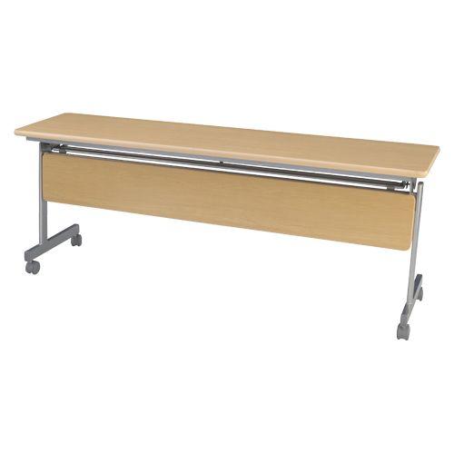 跳上式スタックテーブル 巾1800mm ネオナチュラル  KSM1845-NN