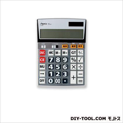 ビジネス電卓 シルバー LL (C1230)