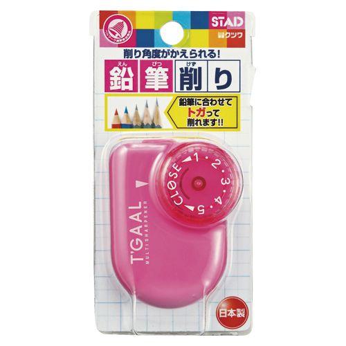 クツワ 鉛筆削り トガール ピンク  RS017PK