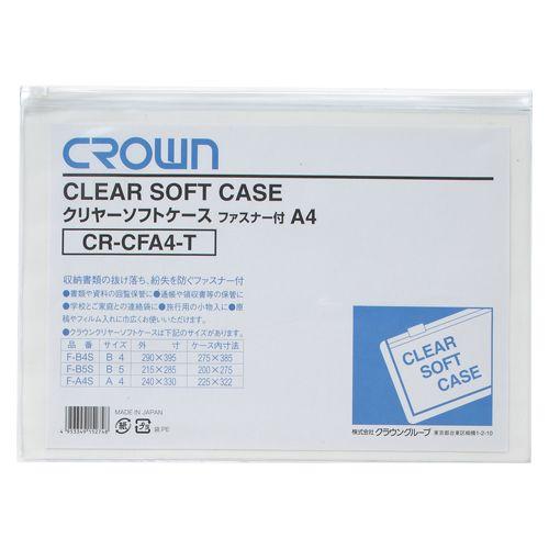 クリヤーソフトケース A4 透明 (CR-CFA4-T)