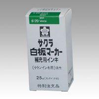 サクラクレパス 白板マーカー補充インキ 緑  HWBKケト#29